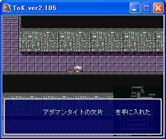tok007.jpg