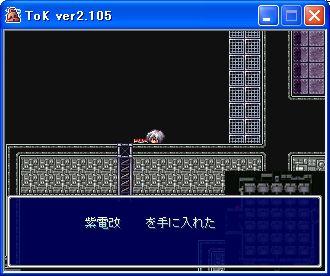 tok009.jpg
