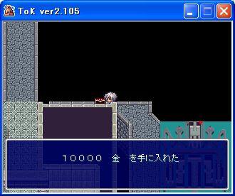 tok012.jpg