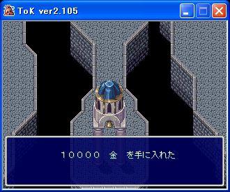 tok013.jpg