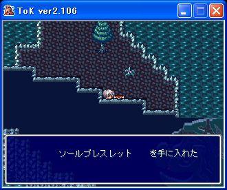 tok008.jpg