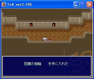 tok022.jpg