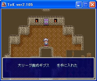 tok023.jpg
