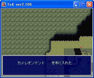 tok026.jpg