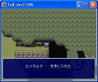 tok027.jpg