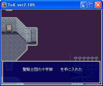 tok034.jpg