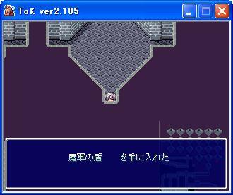 tok035.jpg