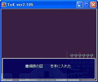 tok036.jpg