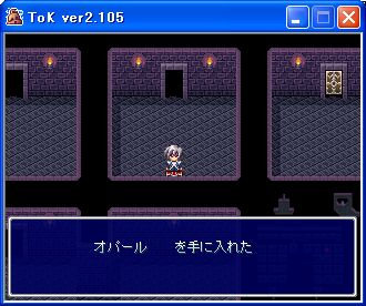 tok001.jpg