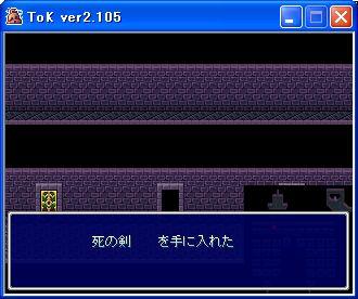 tok002.jpg