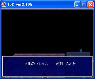 tok005.jpg