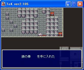 tok011.jpg