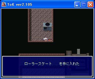 tok017.jpg
