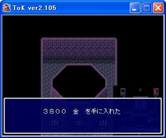 tok020.jpg