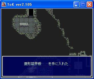 tok004.jpg