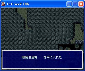 tok010.jpg