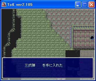 tok016.jpg
