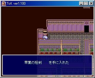 tok006.JPG