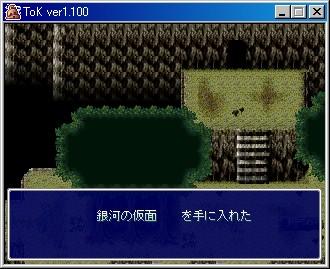 tok019.JPG