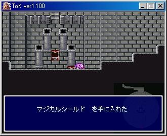 tok024.JPG