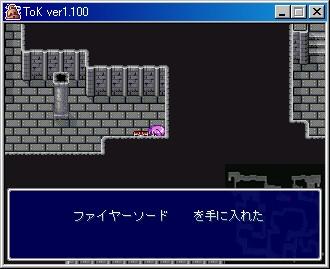 tok025.JPG