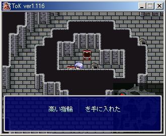 tok029.jpg