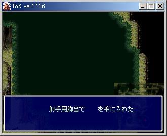 tok032.jpg