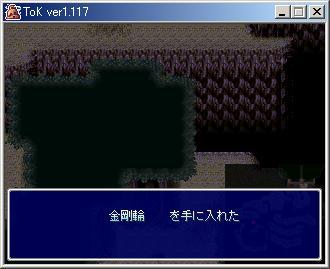 tok041.jpg