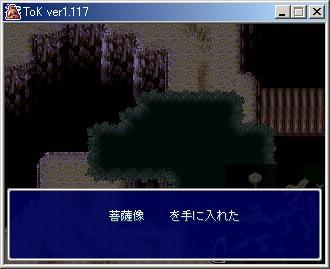 tok043.jpg