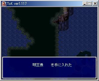 tok046.jpg