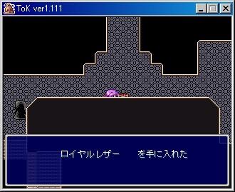 tok_1_004.JPG