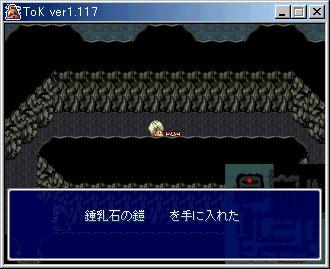 ToK_16F_2.JPG